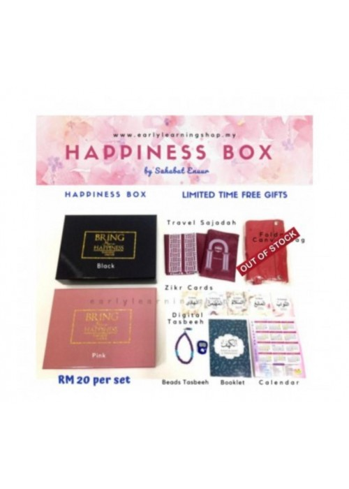 PREMIUM HAPPINESS BOX EKSKLUSIF FOR QURAN