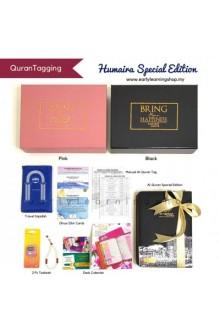 AL- QURAN SPECIAL EDITION SAFEEYA (383 TAG)